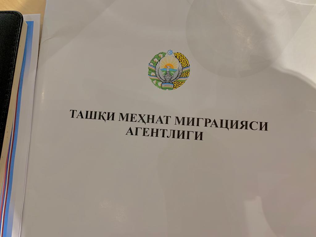 Делегация Республики Узбекистан прибыла с рабочем визитом в Оренбургскую область