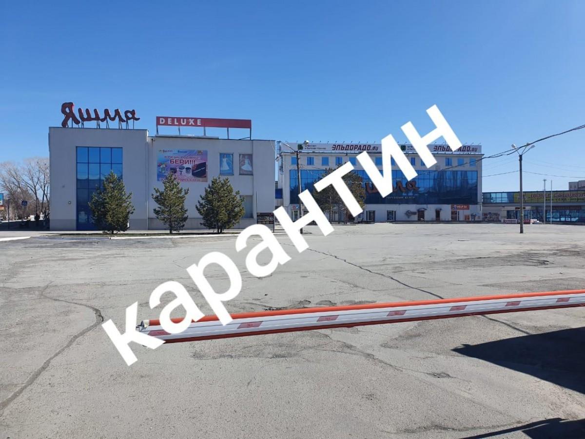 """Цирк г. Орск ТЦ """"Яшма"""""""
