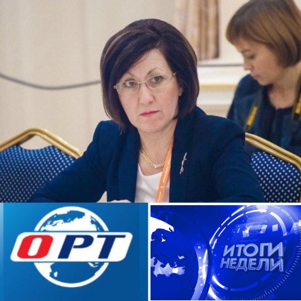 Директор Гарантийного фонда Оренбургской области Альмира Куприянова
